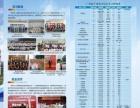 广西南宁高级技工学校2017开始招生报名啦