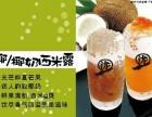 奶茶加盟店,武汉黑泷堂奶茶加盟怎么样,加盟黑泷堂赚钱吗