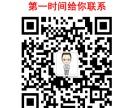 成都市温江区1000至5000平方米厂房出租