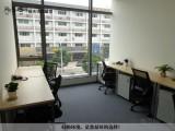 提供南沙 番禺區一對一辦公注冊地址出租 租金僅350元月
