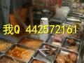 魏都小本摊位生意酱卤熟食烤鸭技术