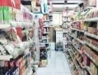皇姑区4000+超市出兑(个人)