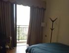 82方超大两房家庭式公寓,干净,舒适,温馨