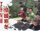 第四届心明公益暖冬行动启动精准帮扶,暖身更暖心!