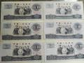 鞍山高价回收钱币 纪念币 连体钞 金银币 老酒礼品