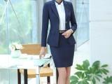 广州服装厂家量身定做工作服 西服 西裙 职业正装