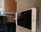 iphone6美版v改玫瑰金无锁16g价格可大刀