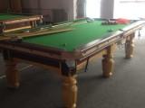全新美式台球桌出售 台球桌拆装维修更换台布