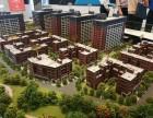 塘厦大坪出口-大红本小产权-首付3成分期5年-地铁口物业-智汇城