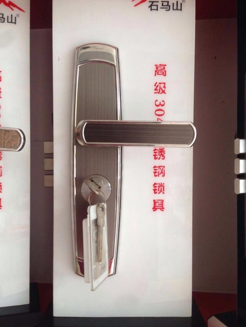 香洲开锁开汽车锁 前山 南屏 夏湾,拱北, 吉大开锁换锁芯