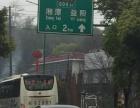 长沙县毛塘铺附近107国道旁有仓库出租