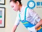 上门提供专业煮饭、保洁、钟点工等家政服务