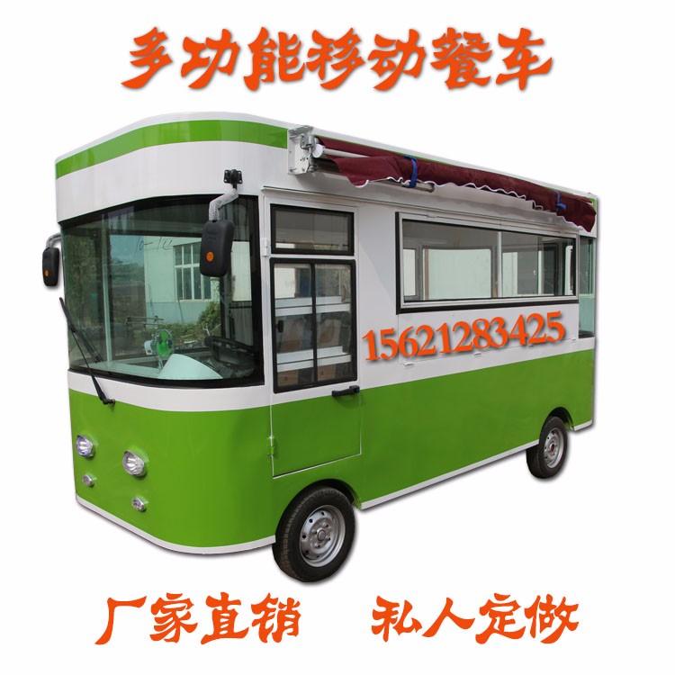 定制多功能电动小吃车中巴美食车四轮流动房车移动早餐车厂家直销