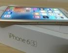 苹果6S原装正品港行9成新,运行内存2G,机身内存16G。