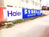 亿达墙体广告设计制作喷绘广告彩绘大字标语书写