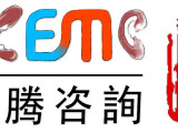 高降万元重庆税务代理公司哪里正规价格调整