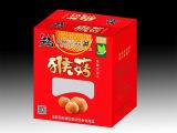【熊猫眼】猴菇饼干1.5KG礼盒装 健康养胃美味饼干 招代理