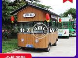 拖挂式煎饼果子车 街边营销车 专业的冰激凌车 路边商品展销车