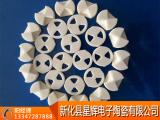 娄底氧化陶瓷片供应商哪家好 北京电子陶瓷