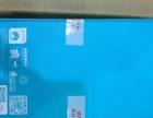 出华为荣耀7X全面屏蓝色,荣耀V9 Play全网