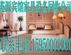 南京厨房设备回收 南京饭店家具回收 二手空调回收
