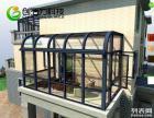 最新的家居门窗阳光房软件