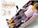 松下EP-MA31 3D太空艙零重力按摩椅