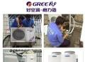 泉州各区空调安装清洗加液移机拆装