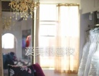 爱美丽新娘造型礼服租赁