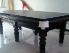 二手台球桌出售 二手翻新台球桌专卖 全新美式台球桌厂家直销