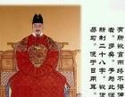 快乐韩语家教补课班