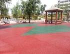 郑州压花地坪 压印装饰地坪 彩色压花地坪 透水地坪 彩色沥青