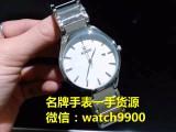 广州手表微商货源一件代发工厂直销