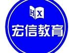 深圳CAD培训龙岗CAD培训宏信浩博教育
