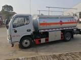 二手5吨油罐车8吨油罐车 二手5吨加油车
