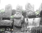 大型园林景观塑石,假山,假树,凉亭,制作施工队.