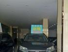 零玖叁零汽车租赁婚庆、旅游、单位、个人用车