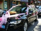 珠海租婚车:奥迪婚车队、奔驰S系、宝马5、加长林肯