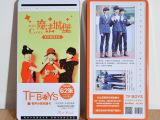 TFBoys家族 TFboys王俊凯王源明信片31张+31张小卡
