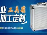 四川自贡市正规的带拉杆铝箱供应
