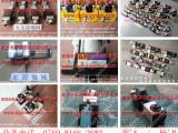 关东过负荷装置,东永源供应沃得冲床油泵PW1671-S-Z