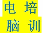 甪直 张浦办公文职培训