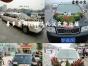 邹城庆典公司喜多多婚庆庆典公司、开业庆典、舞台演出