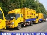 武昌司门口搬家,居民单位店铺货物搬运,提供电动货车,依维柯
