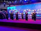 北京市专业青少武术特技武术表演培训