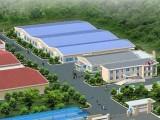 北京的建筑工程总包三级资质办理流程