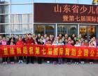 济南市专业舞蹈培训学校