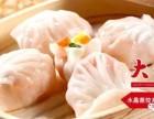 砂锅粥加盟营养粥加盟就选大粥沫,一店更比三店强