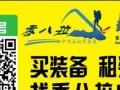 北京户外店出租冬天爬山露营保暖羽绒睡袋,露营帐篷