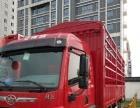 承接全国长短途货物运输服务